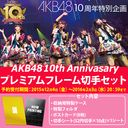 AKB48 10th Anniversary premium frame stamp set /