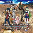 """Ixion Saga DT"" OP Theme & ED Theme: DT Suteru / Let's Go ED [Limited Edition / Type-A]"