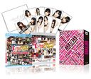 AKB1/149 Renai Sosenkyo (Love General Election) First Press Limited Deluxe Box / Game