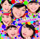 S/mileage Best Album Compete Edition 1 [w/ DVD, Limited Edition]