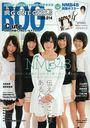 BOG BIG ONE GIRLS / Kindai Eigasha