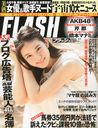 FLASH / Kobunsha