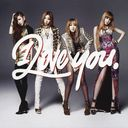 I Love You [CD+DVD]/2NE1