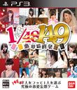 AKB1/149 Renai Sosenkyo (Love General Election) Regular Edition / Game