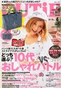 CUTiE 2013 April Issue [Front Cover] Rola. w/ Denim-like bag/Takarajimasha