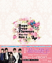 Boys Over Flowers Blu-ray Box 1/TV Series