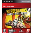 Borderlands Game of The Year Edition [PS3]