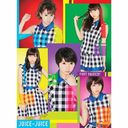 First Squeeze (Type B) [2CD+DVD]