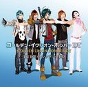 """Ixion Saga DT"" OP Theme & ED Theme [Regular Edition]"