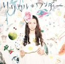 Lyrical * Wonder / Kou Shibasaki