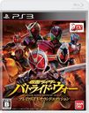 Kamen Rider Battride War Premium TV Sound Edition [PS3]