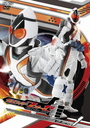 Kamen Rider Fourze Vol.1