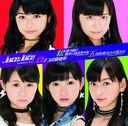 Romance No Tochuu / Watashi Ga Iu Mae Ni Dakishimenakyane / Samidare Bijo Ga Samidareru (Type E) [CD+DVD]