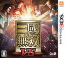 Shin sangoku muso VS [3DS]
