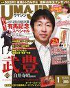 UMAJIN / Link Bit Consulting