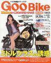 GooBike Tokai Ban / Puroto Corporation