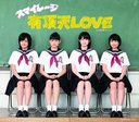 Uchoten Love / S/mileage