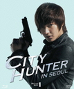 City Hunter in Seoul Blu-ray Box 1 [Blu-ray]