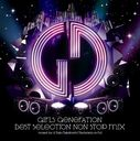 Best Selection Non Stop Mix/Girls' Generation (SNSD)