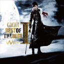 Best Of The Best vol.1 -Wild- / GACKT