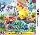 Minna no Pokemon Scramble