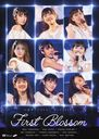 Tsubaki Factory One-man LIVE - First Blossom -