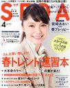 Seda / Hinode Publishing