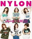 NYLON JAPAN Special Edition July 2015 Issue [Cover] Apink [Feature] T-Shirt