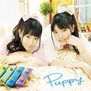 Puppy -SPECIAL EDITION- / YUIKAORI