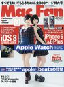 Mac Fan / Mainichi Communications