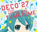 Yume Yume [CD+DVD] [Limited Edition]