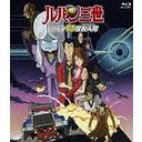 "Lupin III ""The Mystery of Mamo"" / Animation"