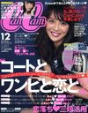 CanCam / Shogakukan
