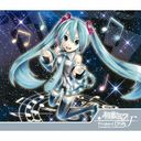 Hatsune Miku - Project DIVA-f Complete Collection / V.A.