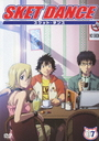 Sket Dance Vol.7 [Regular Edition]