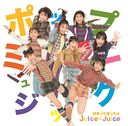 Pop Music / Sukitte Itteyo (Type A) [CD+DVD]