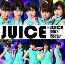 Senobi / Datejyanainoyo Uchi no Jinsei wa (Type C) [CD+DVD]