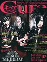 Cure 2013 July Issue Vol.118