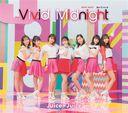 SEXY SEXY / Naiteiiyo / Vivid Midnight / Juice=Juice