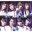 Pop Music / Sukitte Itteyo (Type B) [CD+DVD]