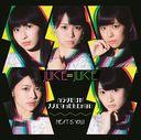 Next is you!/Karada dake ga otona ni nattanjanai (Type B) [CD+DVD]