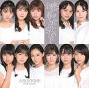Watashi wo Tsukuru no wa Watashi / Zenzen Okiagarenai Sunday / ANGERME