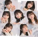 DOWN TOWN / Ganbarenaiyo [w/ DVD Type SP1, Limited Edition]