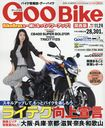 GooBike Kansai Ban / Puroto Corporation