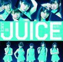 Senobi / Datejyanainoyo Uchi no Jinsei wa (Type A) [CD+DVD]