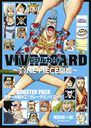 VIVRE CARD - ONE PIECE zukan - Booster Pack Sekaiichi no Funa Daiku! Galley-La Company!!