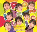 Pop Music / Sukitte Itteyo (Type A) [CD]