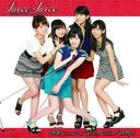 Senobi / Datejyanainoyo Uchi no Jinsei wa (Type B) [CD+DVD]