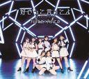 Pop Music / Sukitte Itteyo (Type B) [CD]