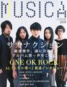 MUSICA 2013 March Issue [Cover] Sakanaction